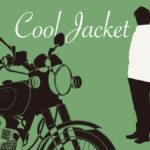 オシャレなバイクジャケットについて考えてみた
