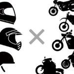 後悔しないバイクヘルメットの選び方-種類別の良し悪しとサイズ感について